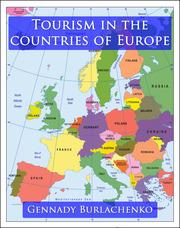 Об индустрии туризма в странах Европы